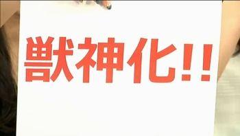 【モンスト】ユグ、サスケ、オシリス、ナポって獣神化本当にするのか?