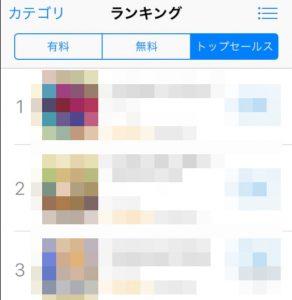 【激震】「強過ぎワロタ」某アプリが奇跡の返り咲きキタ━━━━(゚∀゚)━━━━!!