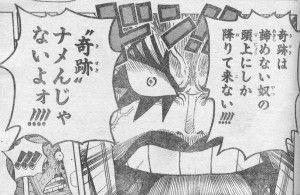 【モンスト】オーブ5個で奇跡到来!7位さんキタ━━(゚∀゚)━━!!【画像あり】