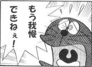 【モンスト】※衝撃※みんなが『超獣神祭』を引かずにじっと我慢している理由wwww