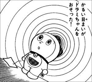 【モンスト】※閲覧注意※「うぅぅわあぁぁぁ」「眠れなくなる」まさかのアレが大集合キタ━━━━ヽ(゚∀゚ )ノ━━━━!!!!【画像アリ】