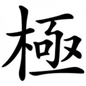 【モンスト】今から始めて運極目指すならどのキャラが良い!?←コイツが完成したら見返りデカい!!!!