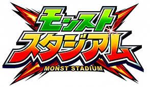 【モンスト】モンスタに新ステージ「集結!最強ストライカー」追加キター!!
