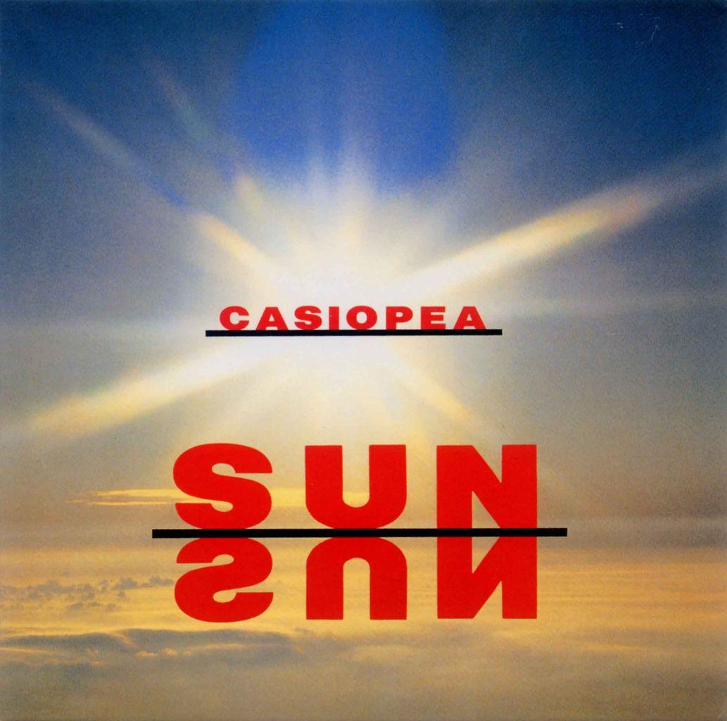 SUN SUN-1
