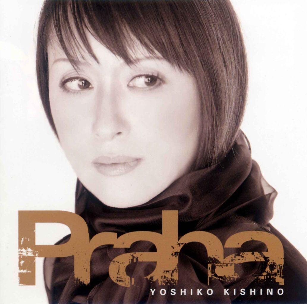 PRAHA-1