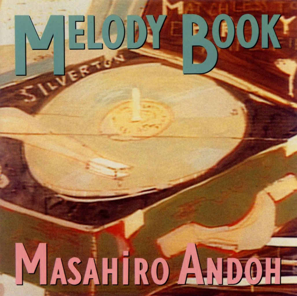 MELODY BOOK-1