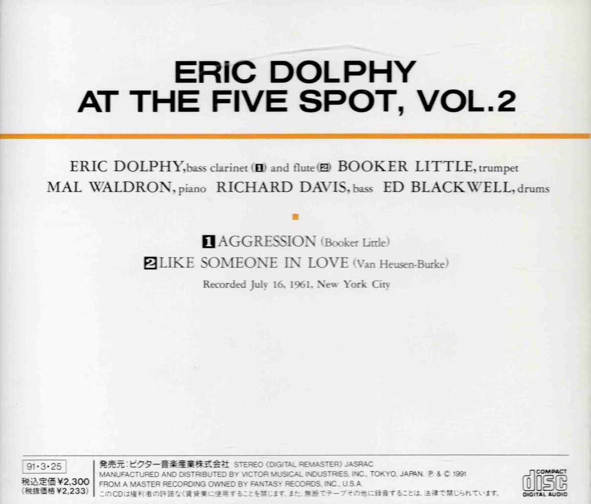 ERIC DOLPHY AT THE FIVE SPOT, VOL.2-2