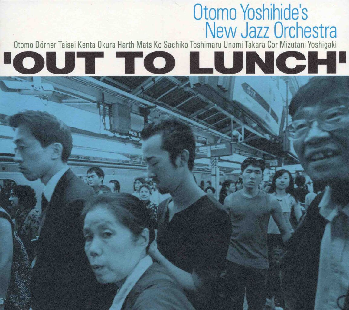 """ONJO PLAYS ERIC DOLPHY'S""""OUT TO LUNCH""""-1"""