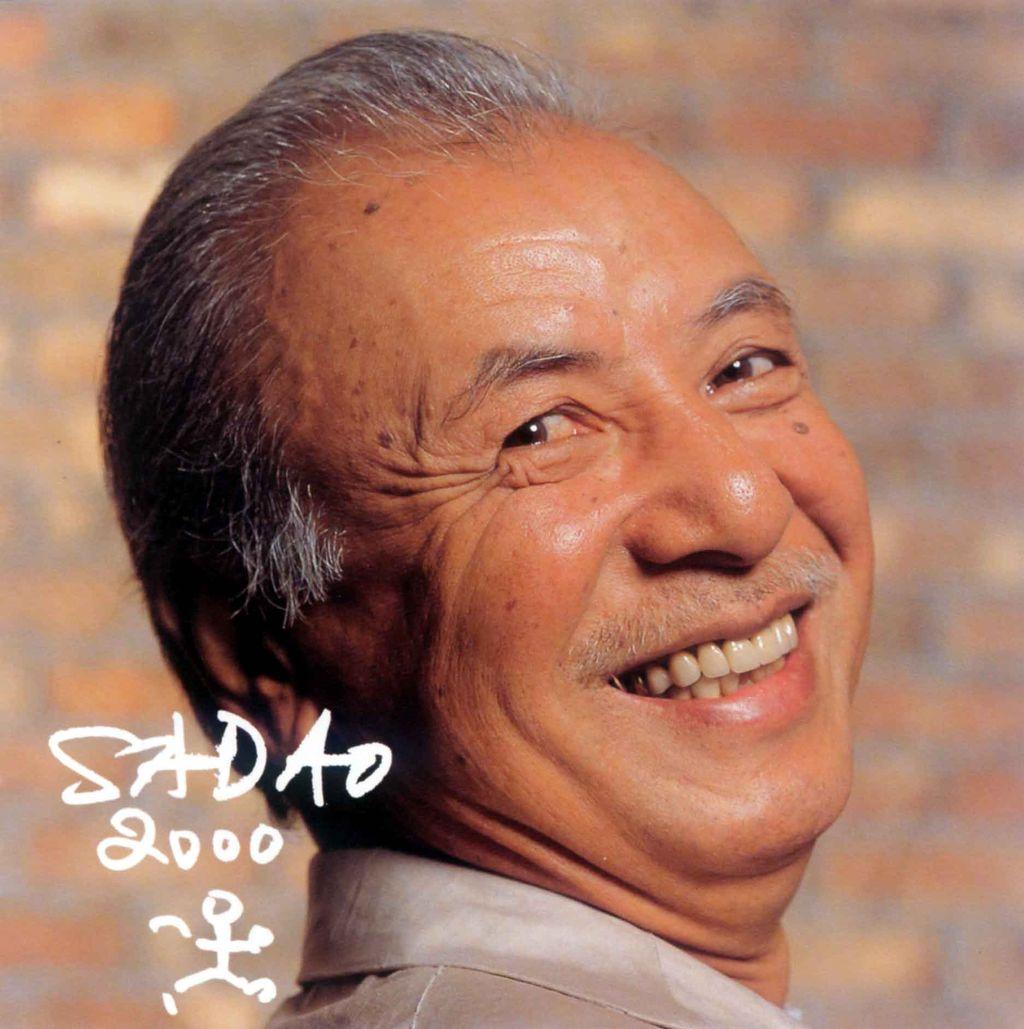 SADAO 2000-1