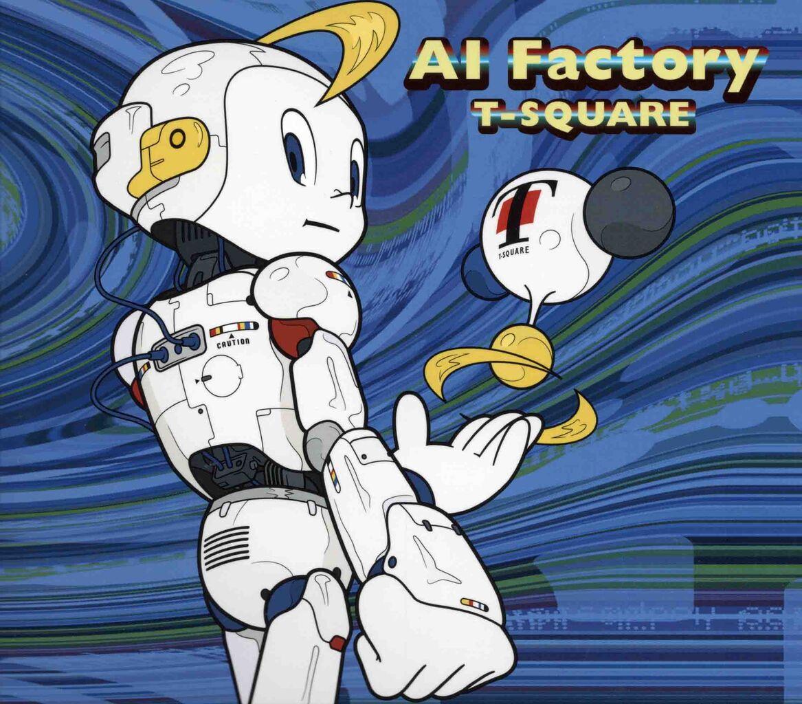 AI FACTORY-1