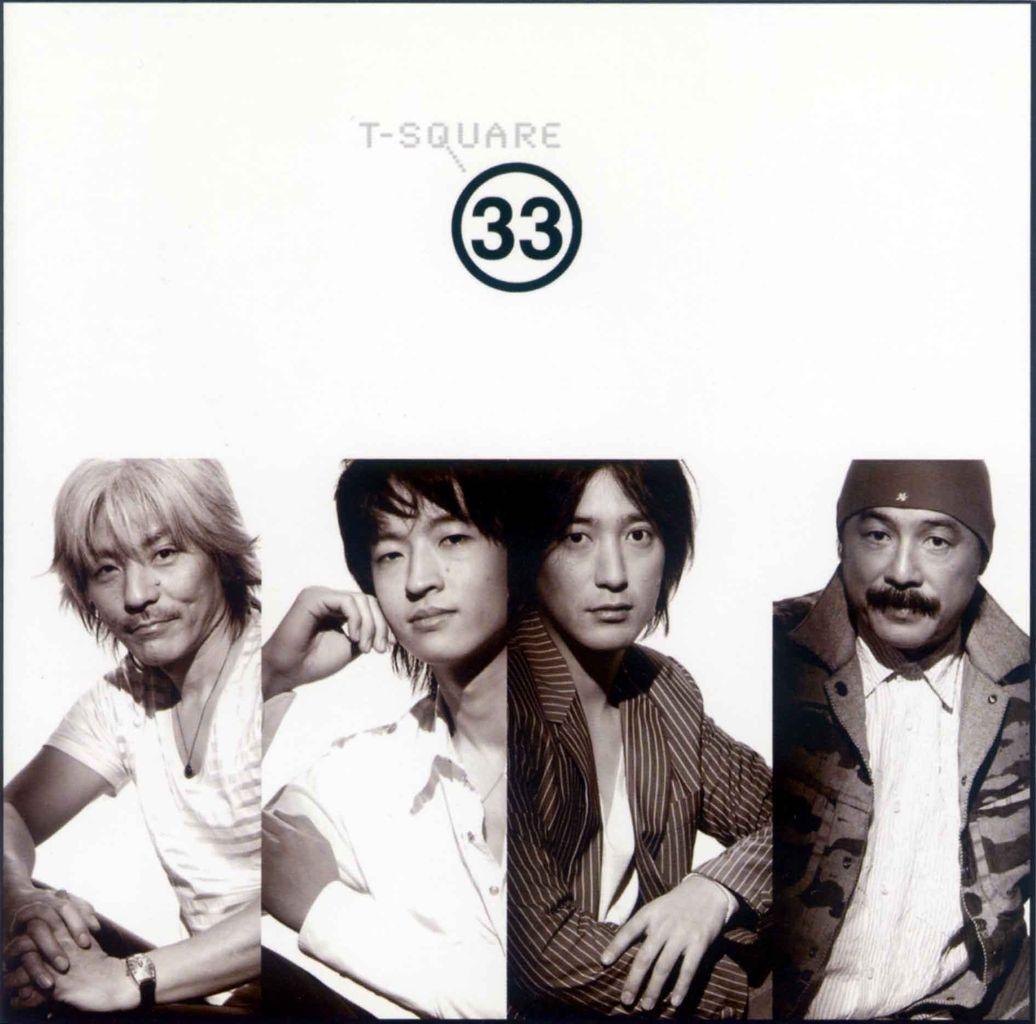 33(THIRTY-THREE)-1
