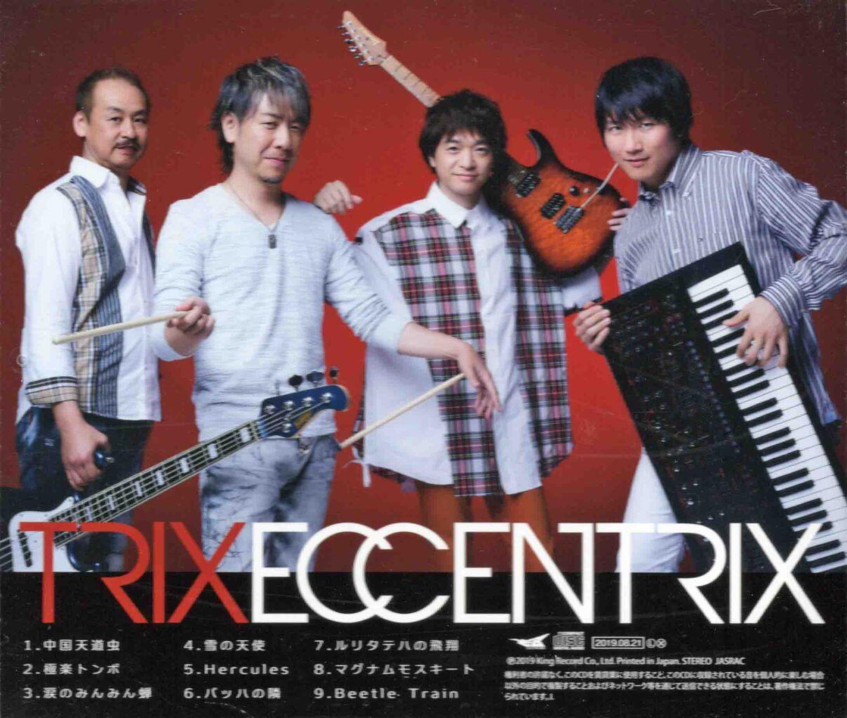 ECCENTRIX-2