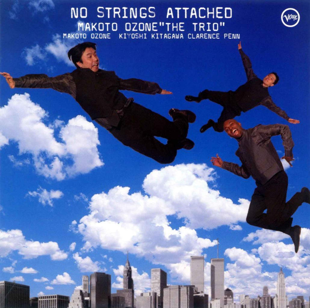 NO STRINGS ATTACHED-1