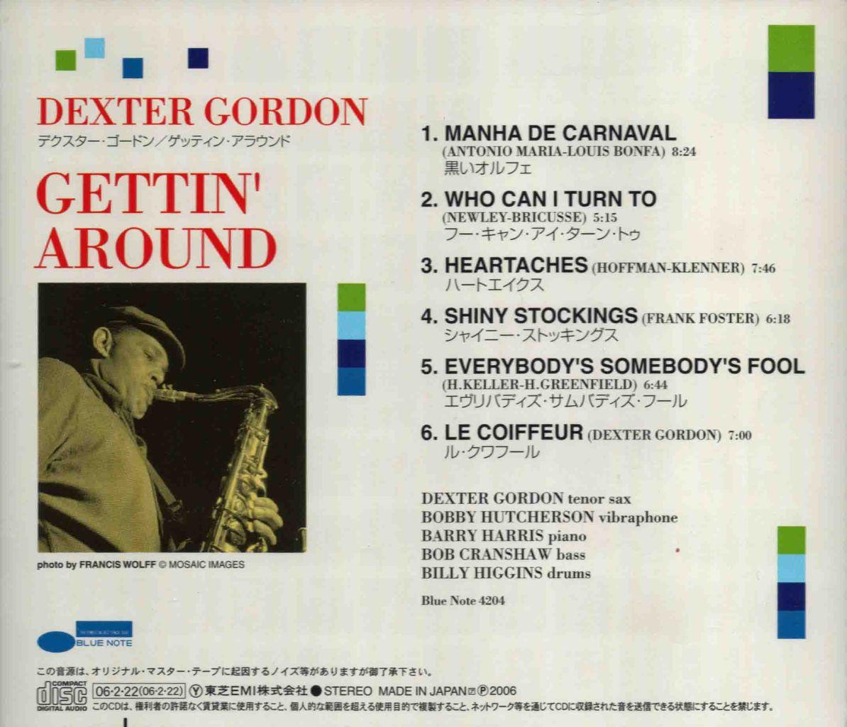 GETTIN' AROUND-2