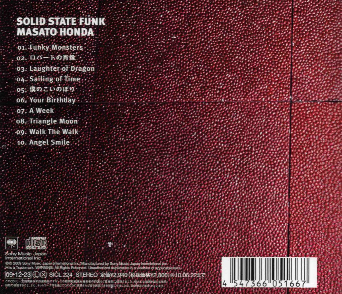 SOLID STATE FUNK-2