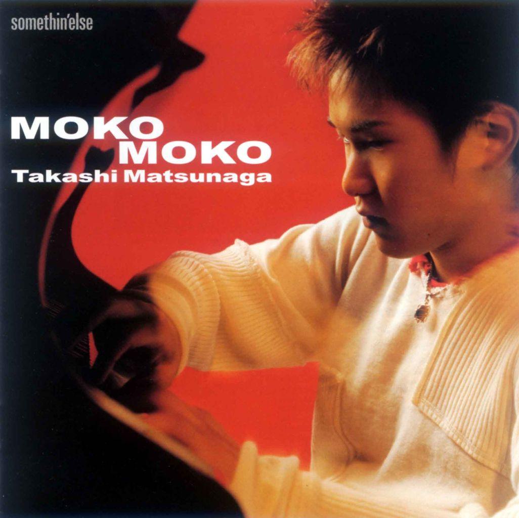 MOKO-MOKO-1
