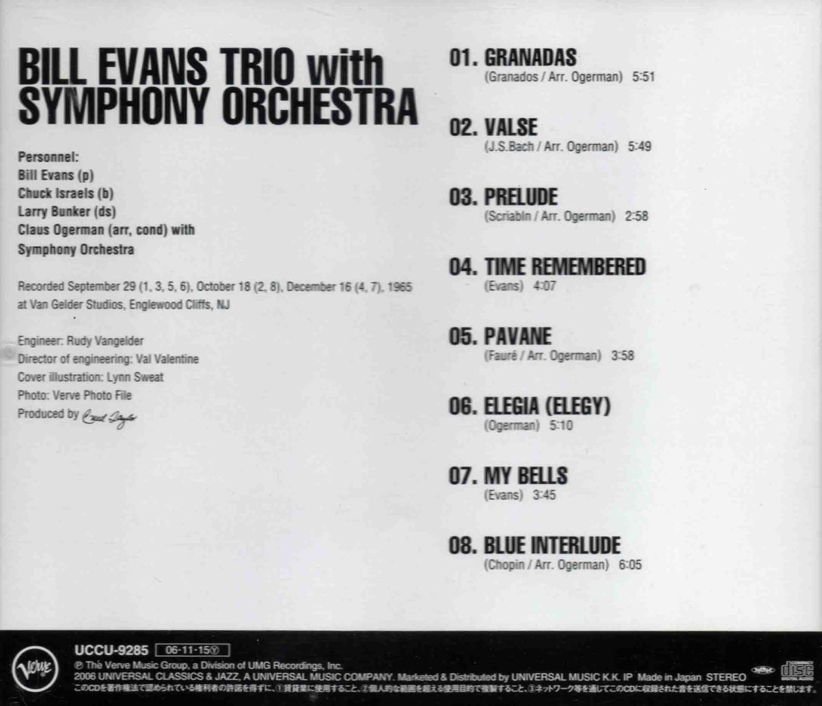 BILL EVANS TRIO WITH SYMPHONY ORCHESTRA-2