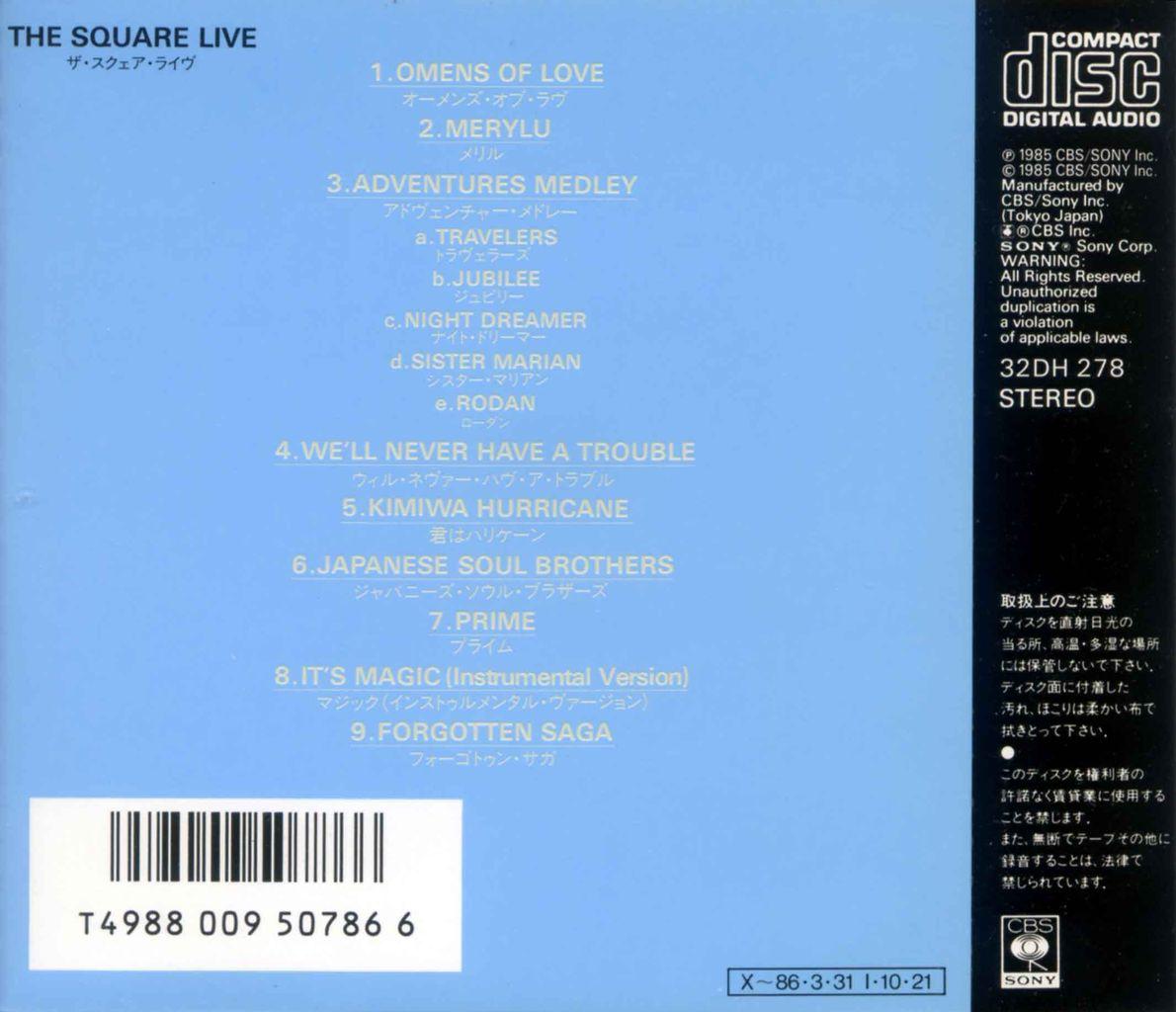 THE SQUARE LIVE-2