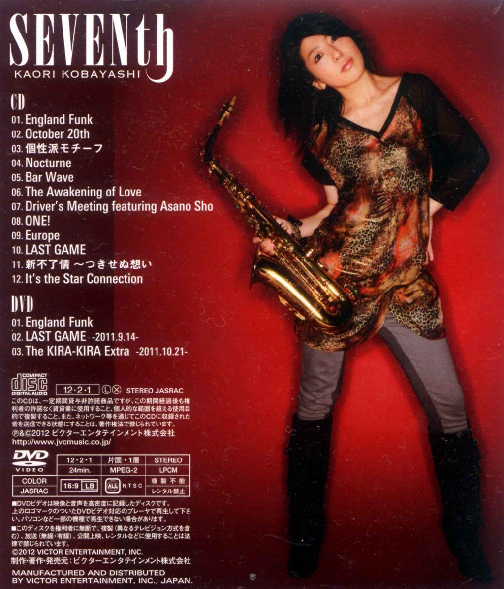 SEVENth-2