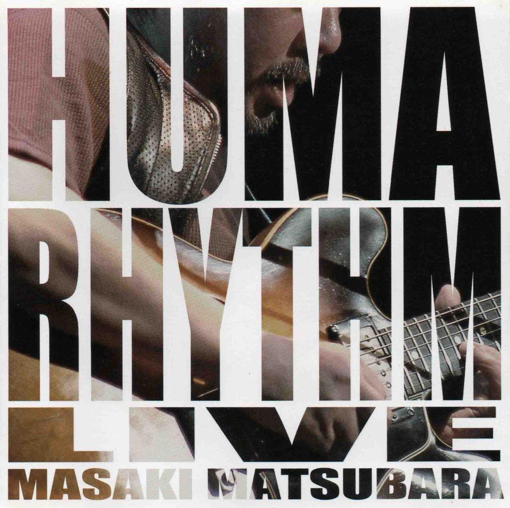 HUMARHYTHM LIVE-1