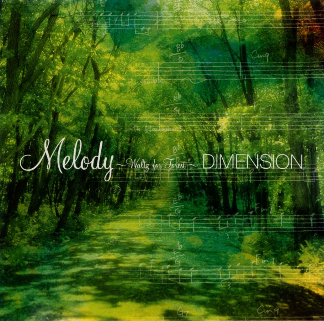 MELODY 〜WALTZ FOR FOREST〜-1