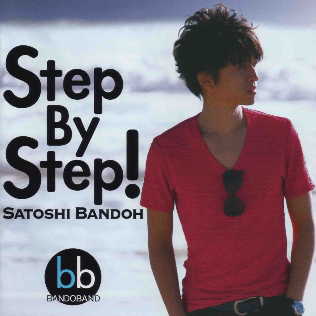 STEP BY STEP!-1