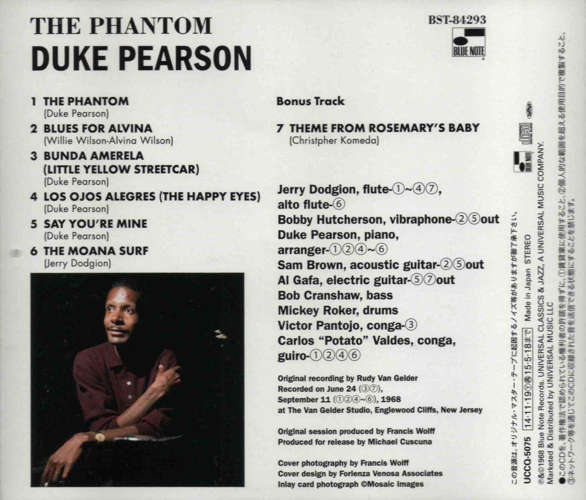 THE PHANTOM-2