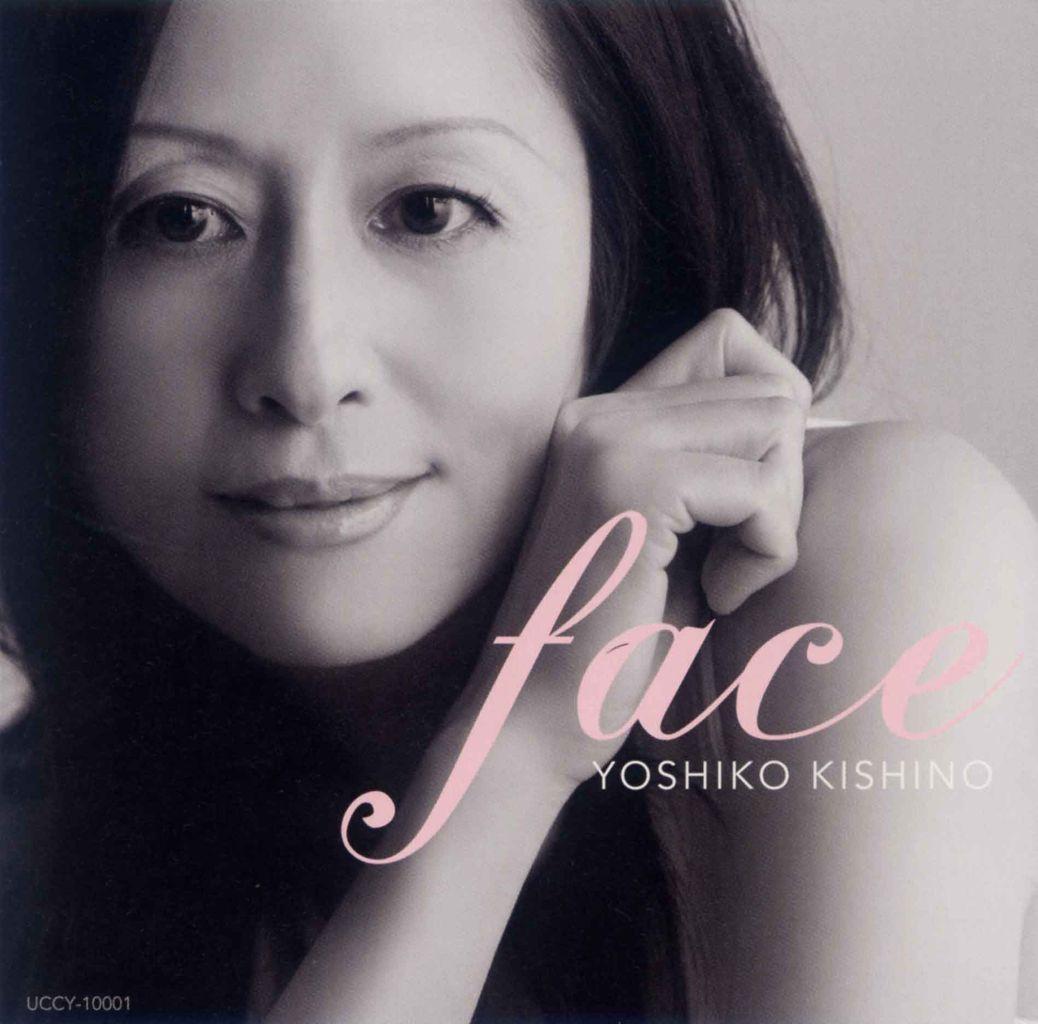 FACE-3