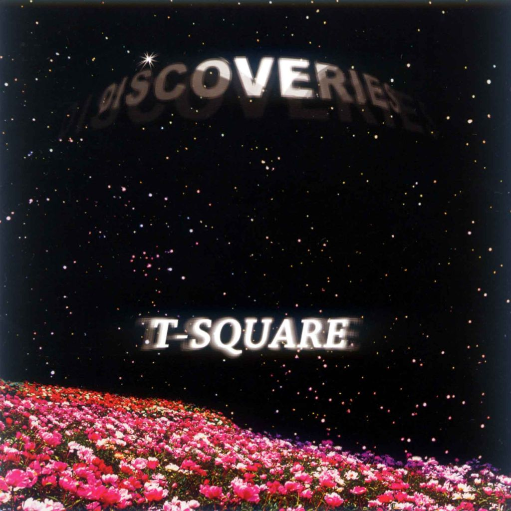DISCOVERIES-3