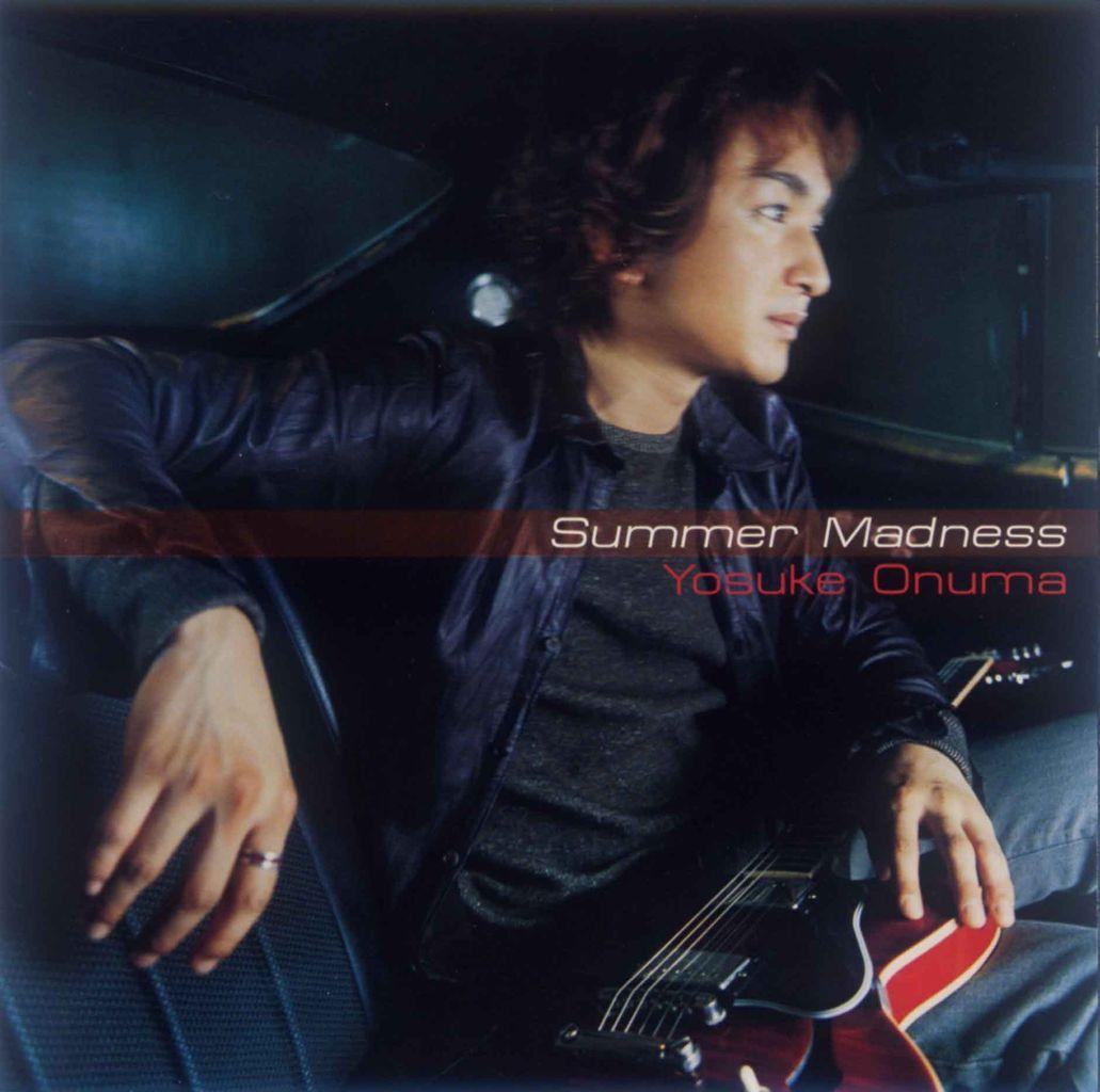 SUMMER MADNESS-1