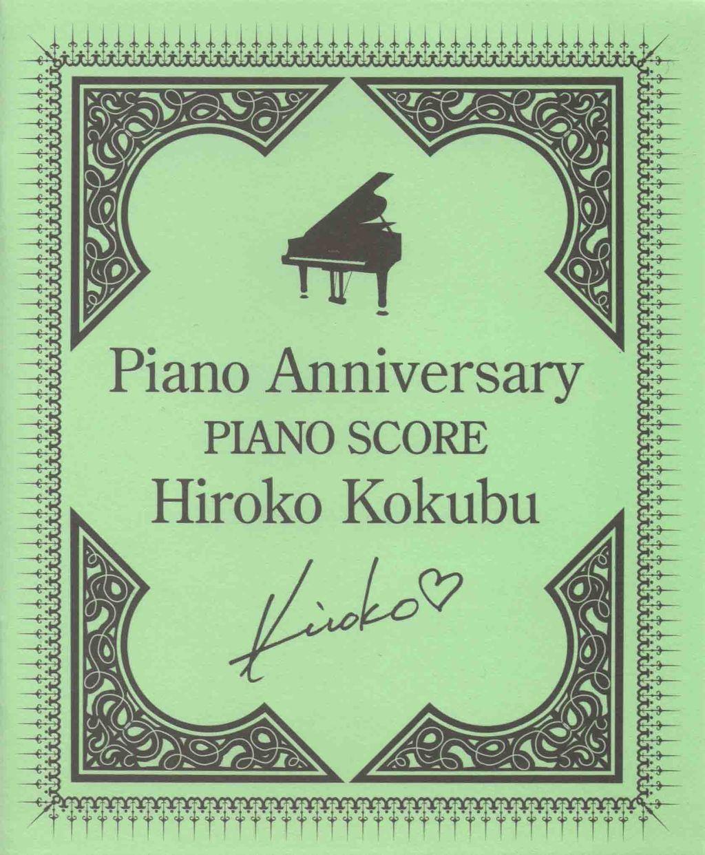 PIANO ANNIVERSARY-3