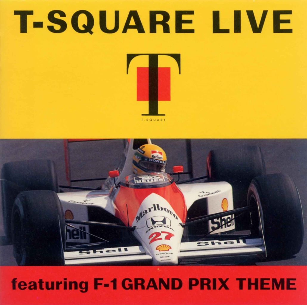T-SQUARE LIVE FEATURING F-1 GRAND PRIX THEME-1