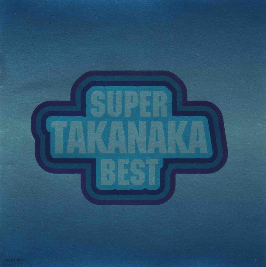 SUPER TAKANAKA BEST-1