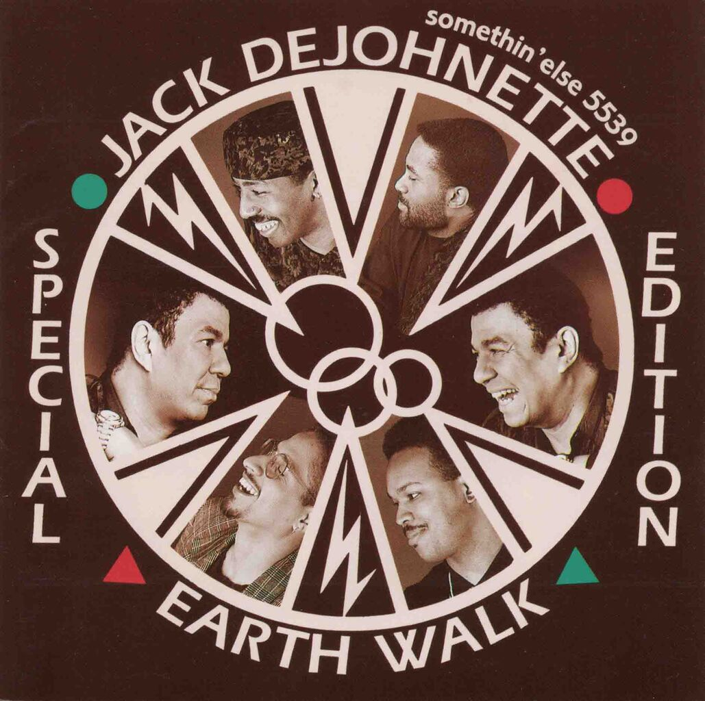 EARTH WALK-1