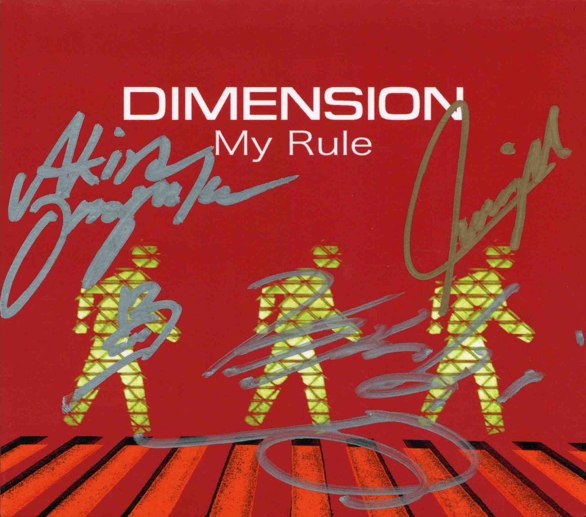 DIMENSION サイン-9
