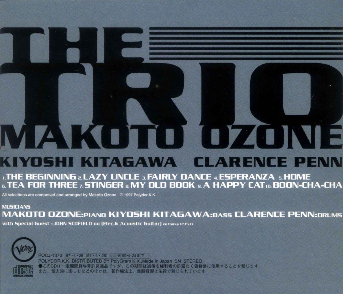 THE TRIO-2
