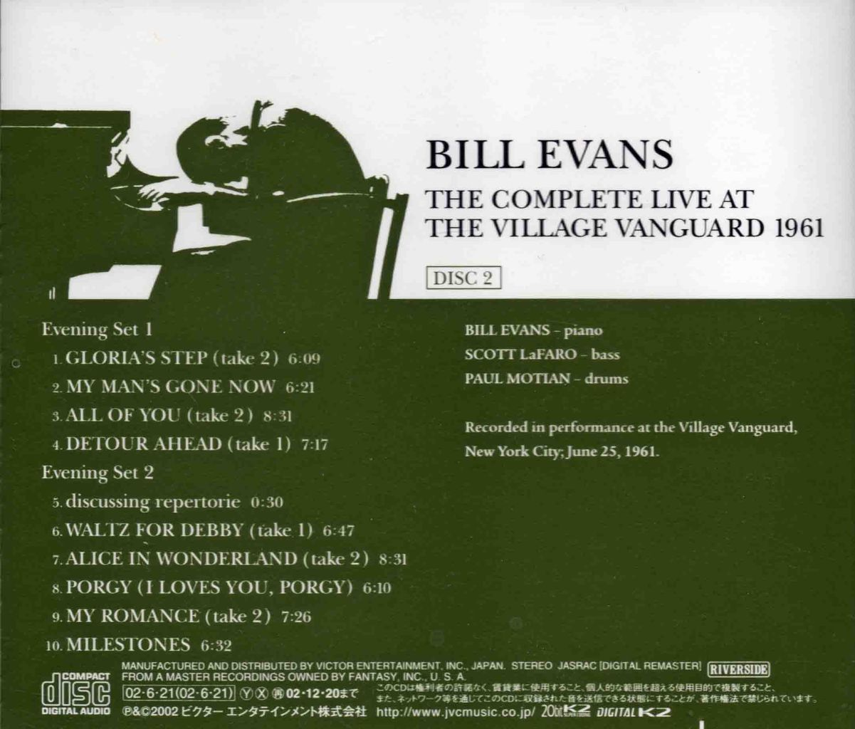 THE COMPLETE LIVE AT THE VILLAGE VANGUARD 1961-6