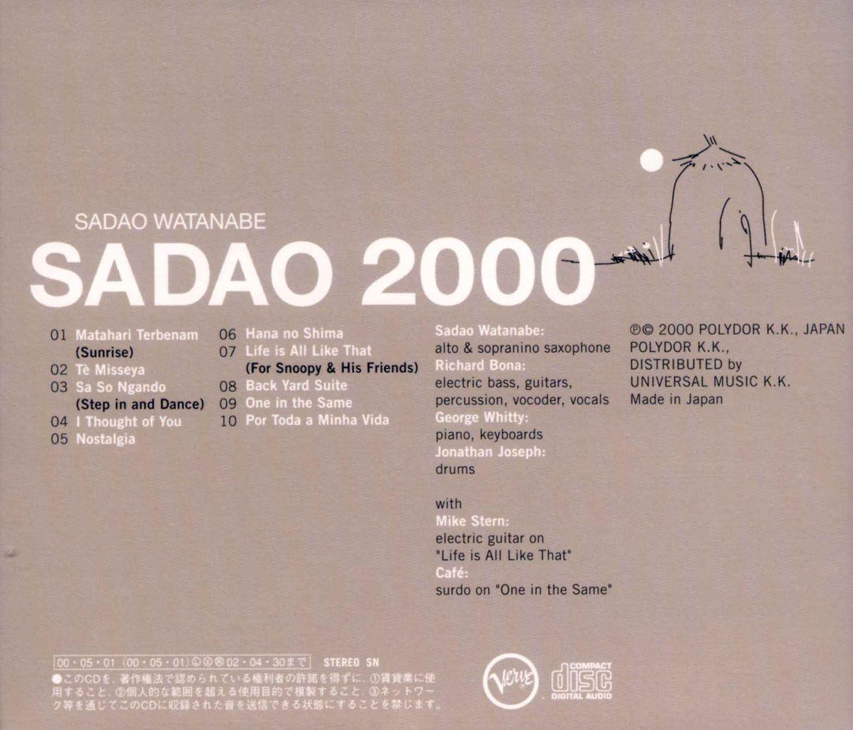 SADAO 2000-2