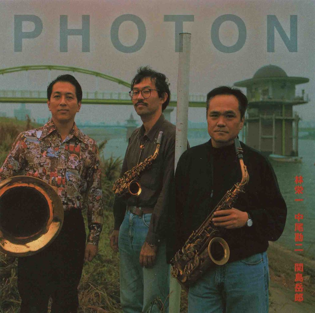 PHOTON-1