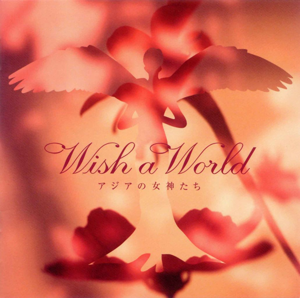 WISH A WORLD-1