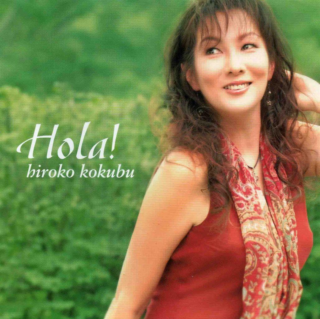 HOLA!-1