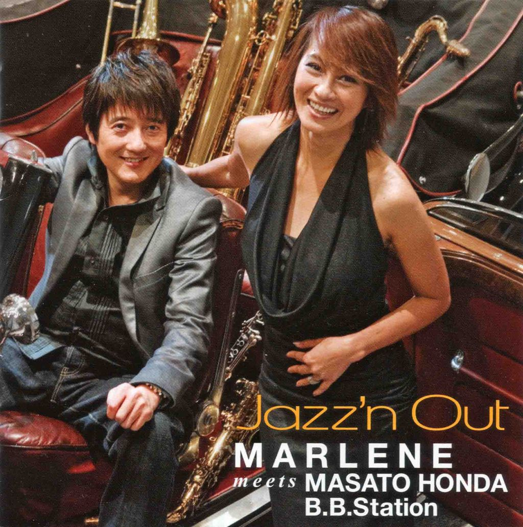 JAZZ'N OUT-1