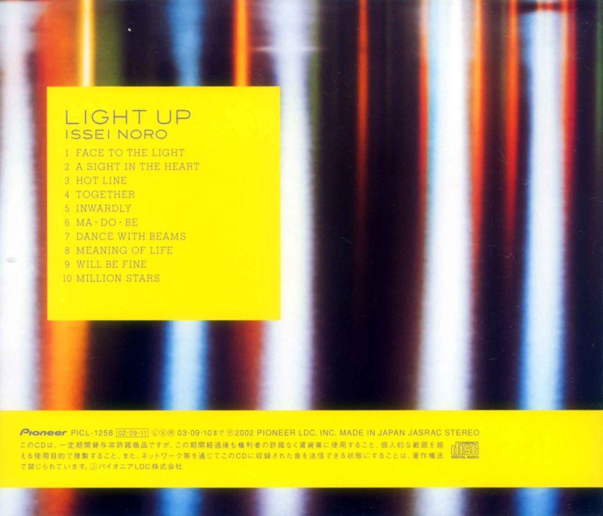 LIGHT UP-2