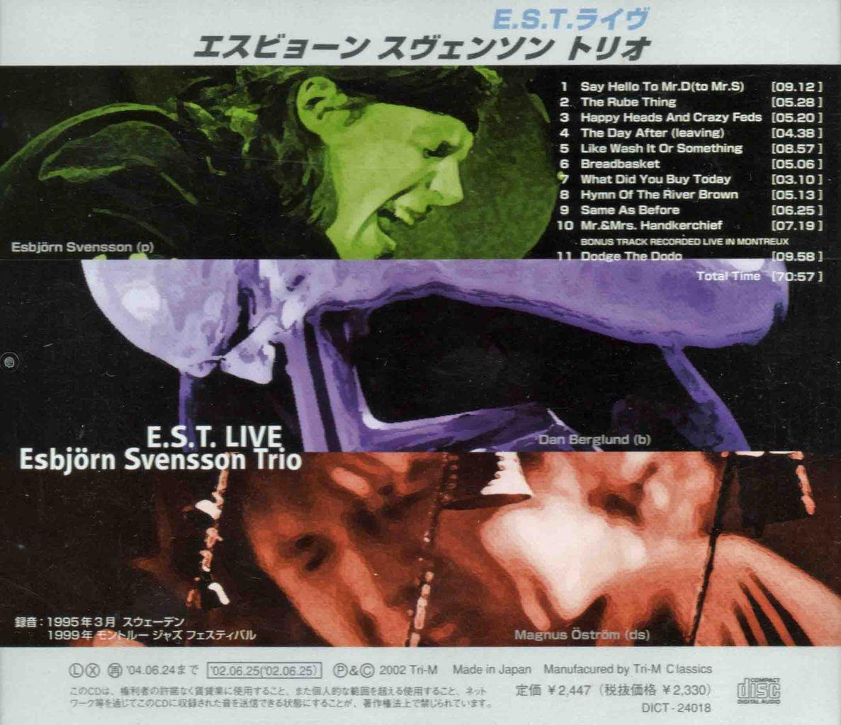 E.S.T. LIVE-2