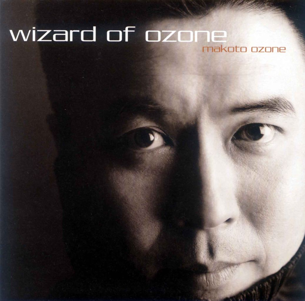 WIZARD OF OZONE-1