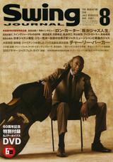 SwingJournal200708-2