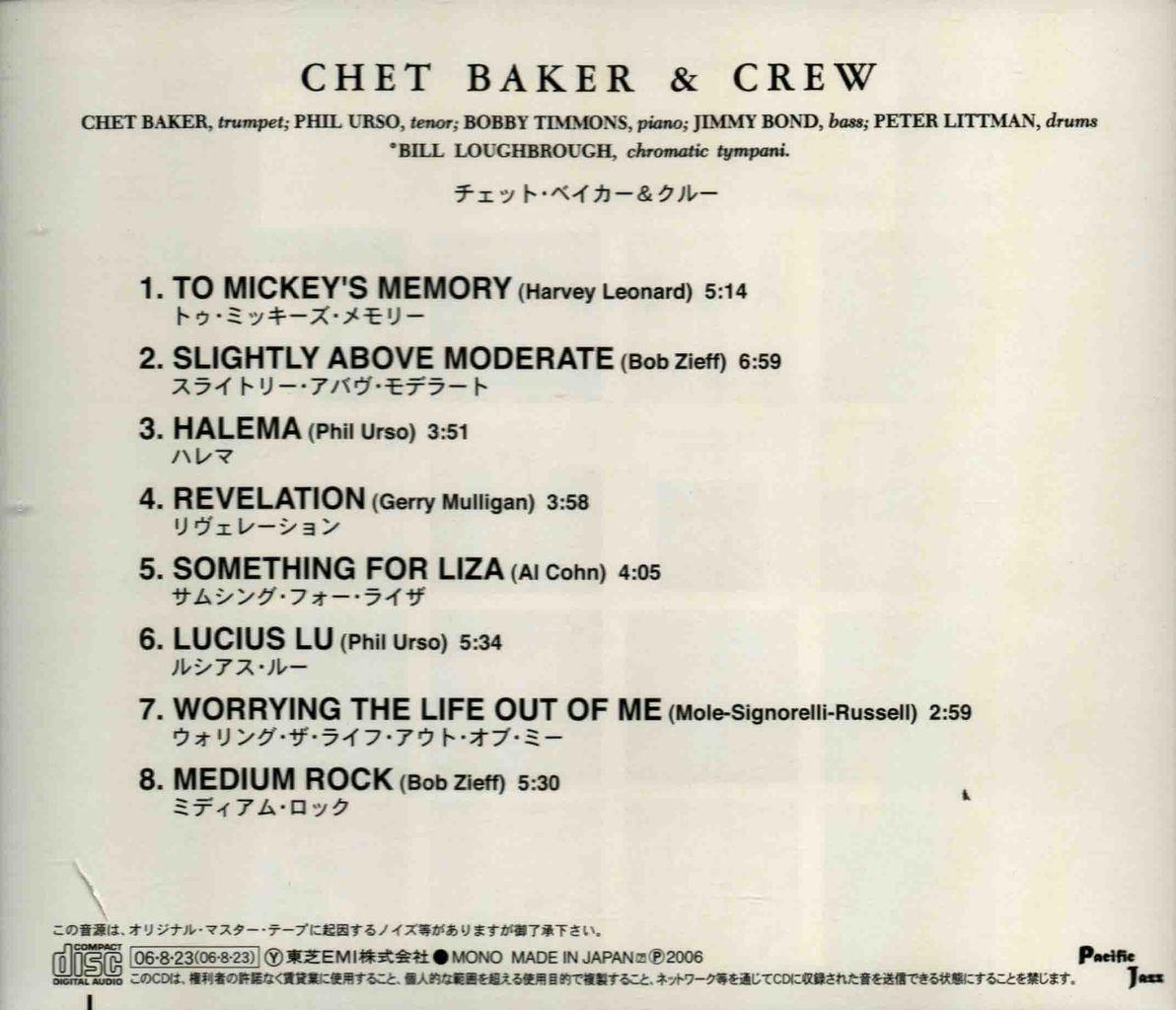 CHET BAKER & CREW-2