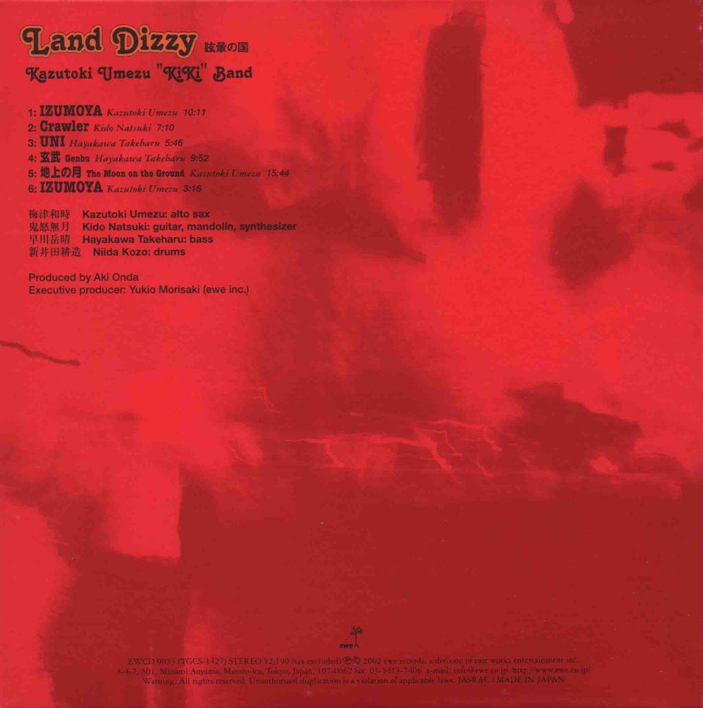 LAND DIZZY-2