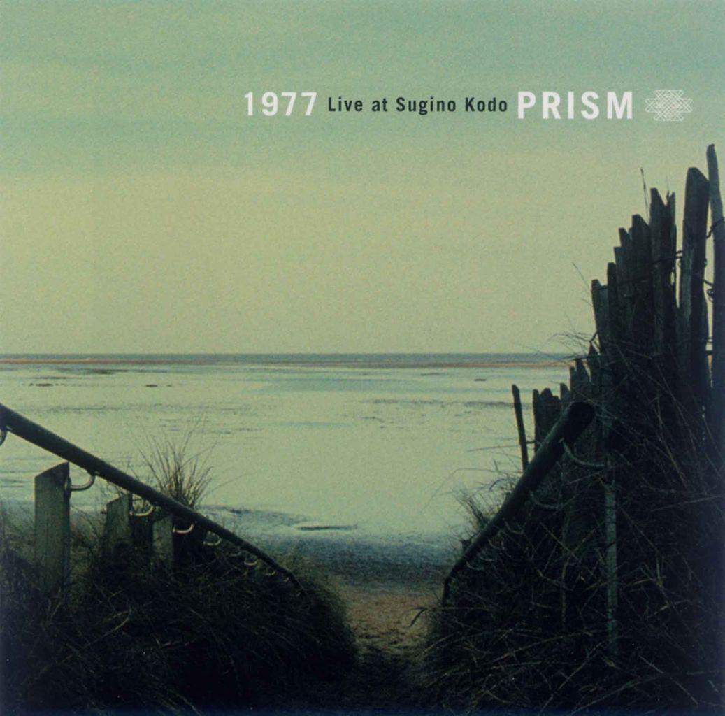 1977 LIVE AT SUGINO KODO-1