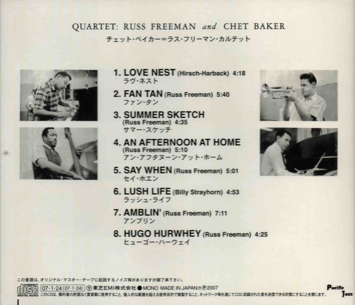 QUARTET RUSS FREEMAN AND CHET BAKER-2